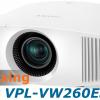 Réception du projecteur Sony VPL-VW260ES pour test HCFR, vidéo unboxing