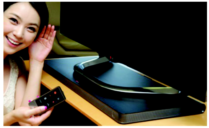 LG Sound Plate