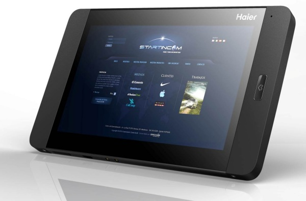 Haier Smart Home Center1